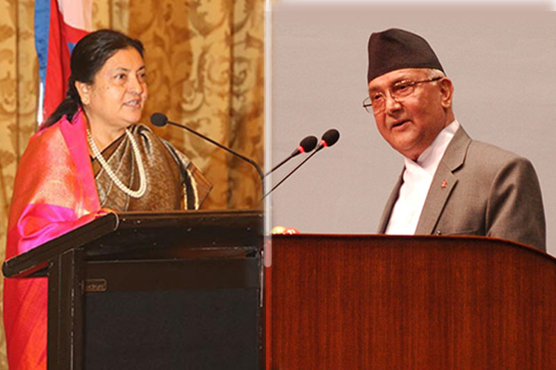 Nepal's President Bidhya Devi Bhandari (Left), Nepal's PM KP Sharma Oli (Right) Photo Courtesy: The Himalayan Times