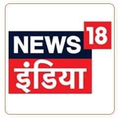 News18 इंडिया