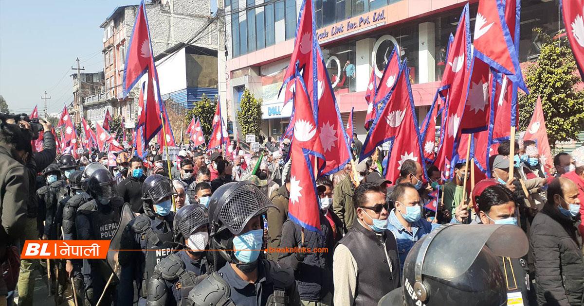 Breaknlinks Nepali