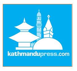 काठमाडौंप्रेस